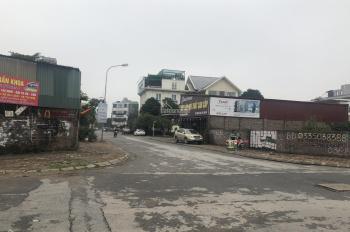 Bán đất nền phố Việt Hưng, Long Biên 300m2 hướng Đông Nam 56tr/m2