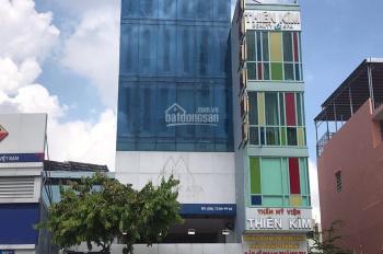 Cho thuê tòa nhà MT: 165 Nguyễn Văn Cừ, P2, Q5, DT: 7x28m, hầm + 8 lầu