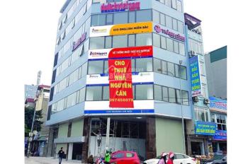 Cho thuê nhà phố Lê Đức Thọ 200m2 x 6 tầng thông sàn + sân vườn cực đẹp. LH 0941822696