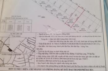 Chủ cần tiền công chứng gấp lô Tuyết Mai 3 bán lỗ 200tr đt 7x22 thổ cư 60m.