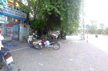 Cho thuê tòa nhà 6 tầng diện tích 142m2/sàn, mặt đường Hoàng Quốc Việt. Giá cực tốt 120tr/th