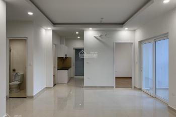 Bán căn 2PN 2WC Moonlight Boulevard 510 Kinh Dương Vương, giá 2,5 tỷ