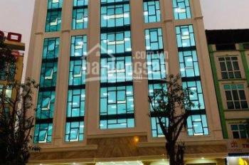 Cho thuê toà building 9 tầng mặt đường Mễ Trì tổng diện tích 1500m2 mặt tiền 12m. Giá đàm phán