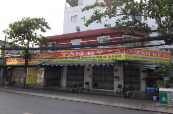Bán nhà phố KD góc 2MT Lâm Văn Bền, Q7 17x7m giá 25 tỷ