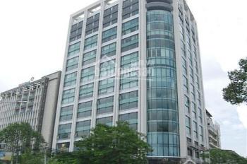 Siêu phẩm tòa nhà CHDV quận Bình Thạnh (6.7x27m) 7 tầng HĐT: 200 triệu giá chỉ 30 tỷ hot