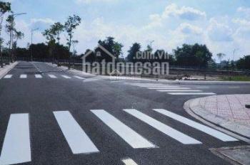 Bán lô đất KCN Phú Chánh - TP Mới Bình Dương 70m2 giá 750 triệu, sổ hồng riêng