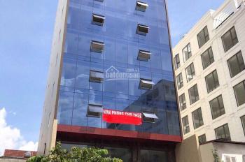Bán tòa nhà MT Mạc Đĩnh Chi Quận 1 DT: 9x20m, hầm 7 lầu giá 75 tỷ LH: 0901374779