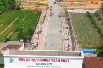 Đất thị xã Bến Cát mặt tiền ĐT741, sát KCN Vsip2 TPM, chỉ 739tr sở hữu nền thổ cư 100%, 0979190995