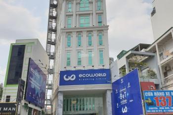 Cần cho thuê nguyên tòa nhà MT Hoàng Văn Thụ, gần ngã tư Phú Nhuận