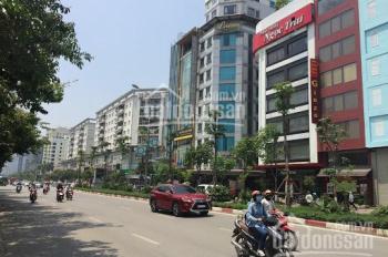 Cần bán tòa nhà đa năng 8.5 tầng thang máy MP khu phố Trần Thái Tông - Xuân Thủy - Cầu Giấy - HN