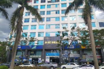 Cho thuê Văn phòng giá tốt tại tòa nhà Âu Việt số 1 Lê Đức Thọ, Q. Cầu Giấy, DT 110 - 300m2