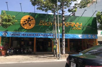 Kẹt tiền bán gấp lô đất nở hậu, ngay chợ Long Điền, Võ Thị Sáu, SHR sang tên ngay