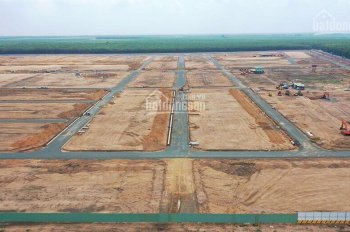 Đất nền đầu tư siêu lợi nhuận, cách sân bay Long Thành 2,5km, ngân hàng hỗ trợ vay 70%, 0948949768