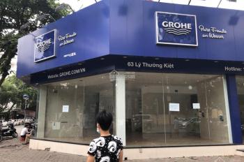 Cho thuê mặt bằng kinh doanh cực rộng mặt phố Kim Ngưu, diện tích: 509m2 x 2,5 tầng, MT: 13,5m