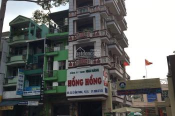 Bán nhà góc 2 MT đường Trần Quang Diệu - Lê Văn Sỹ, DT: 5 x 20m, mới xây 5 lầu, giá 24 tỷ TL