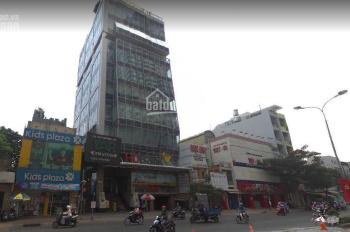 Bán tòa nhà mặt tiền quận 10 Thành Thái MobiFone, DT: 550m2 7 tầng, HĐT 130 triệu, giá chỉ 40 tỷ