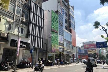Bán nhà HXH đường Cô Giang, quận 1 4x18m 4 tầng. HĐt: 55tr/th thu nét giá chỉ: 20,5 tỷ