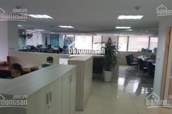 BQL cho thuê văn phòng tòa MD Complex, Nguyễn Cơ Thạch, Nam Từ Liêm, diện tích 90m2 - 300m2