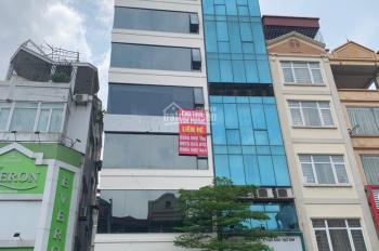 Nhà 130m2 x 7 tầng, MT 11m đường Hoàng Quốc Việt. Vị trí đẹp kinh doanh tốt làm ngân hàng