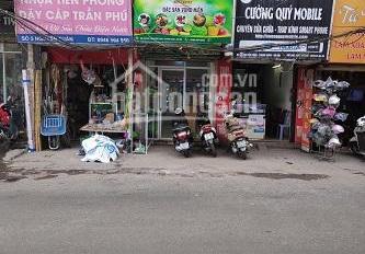 Chính chủ cần sang nhượng cửa hàng trái cây nhập khẩu tại Nguyễn Tuân, Thanh Xuân, Hà Nội
