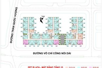 FPT Plaza 1 căn duy nhất 1PN view biển tầng cao giá tốt