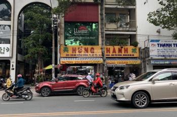 Bán nhà mặt tiền Phạm Hữu Chí, Quận 5 (3.4 x 20m) gần bệnh viện chợ Rẫy GPXD: Hầm 5 lầu