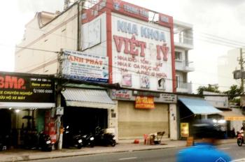 Cho thuê mặt bằng 3 lầu, mặt tiền số 1288 Huỳnh Tấn Phát, Quận 7, 55 triệu/tháng