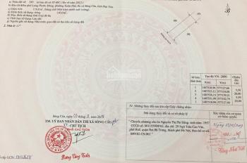 Bán nhanh trong tuần lô đất DT 110m2 tại thị xã Sông Cầu, Phú Yên, giá được bán ngay