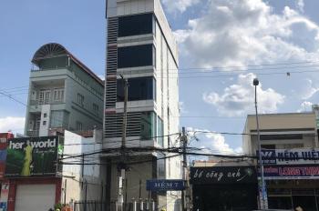 Chủ gởi bán nhà mặt tiền Đ. Mậu Thân, Nhà 5 lầu Góc hẻm. DT đất 120m2. Giá 24.5 Tỷ