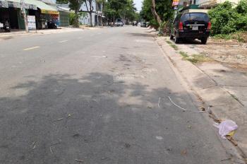 Bán đất ở xã Đông Thạnh gần cầu rạch tra đường Lê Văn Khương nối dài