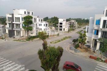 Bán gấp lô góc dự án Phú Cát City, vị trí đẹp, giá trị sinh lời cao, giá cực rẻ 12.5tr/m2