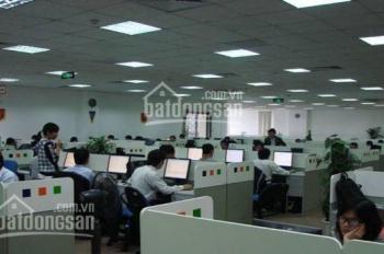 Cho thuê văn phòng 200m2 tòa nhà Toyota Mỹ Đình, Phạm Hùng, Nam Từ Liêm, Hà Nội