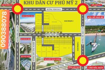 Mở bán dự án MT đường 18m Phú Mỹ, 650tr/nền 125m2 TC, SHR CC ngay 0903881078