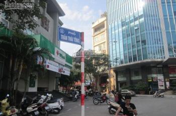 Bán nhà mặt phố Trần Thái Tông, DT 71m2, MT 3.8m x 7 tầng, thang máy, nở hậu 5.9m. Giá 24.5 tỷ