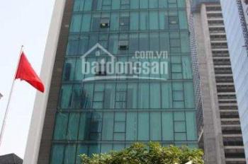 Cho thuê văn phòng tòa Mitec Dương Đình Nghệ, Cầu Giấy. DT 128 - 314m2, giá 246 nghìn/m2/tháng