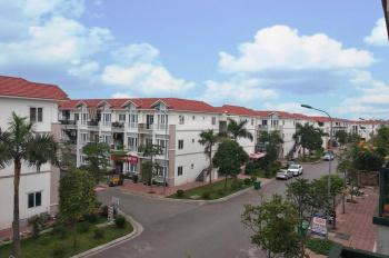 Bán căn hộ tầng 2 chung cư Hoàng Huy