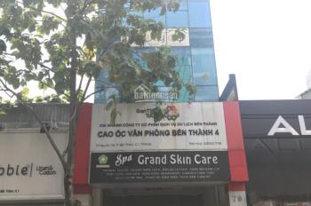 Nhà MT Nguyễn Trãi - Trần Bình Trọng, Q5, DT 5*16m, HĐT 80tr/th, giá chỉ 29,5 tỷ TL. LH 0707696999