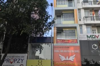 Chính chủ cần cho thuê nhà nguyên căn mặt tiền 320 Trần Hưng Đạo Q5 - 4,5x22m