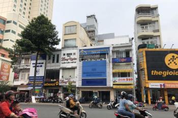 Cho thuê nhà nguyên căn mặt tiền An Dương Vương gần An Đông Plaza, 4,2x16m 1 trệt, 4 lầu, thang máy