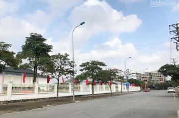 Chính chủ bán đất tái định cư Trâu Qùy ngay UBND huyện Gia Lâm DT 96m2 đường 13m vỉa hè kinh doanh