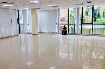 Cho thuê văn phòng mặt đường Láng Hạ, Đống Đa, HN. Diện tích 80 - 100m2, giá từ 17 triệu/tháng