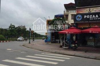 Gia đình cần vốn đầu tư bán gấp mảnh đất kinh doanh cực tốt ở Thạch Bàn Long Biên không mua cực phí
