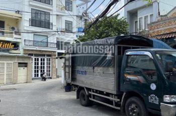 Bán building MT Nguyễn Cửu Vân, Bình Thạnh, DT (7*28m), 7 tầng, thang máy. Giá 32 tỷ TL mạnh