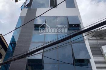Bán mặt phố  HOÀNG QUỐC VIỆT  CẦU GIẤY 7 TẦNG thang máy,56m2 giá 26 tỷ  mặt tiền rộng