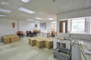 Văn phòng đẹp DT: 35m2 - Giá: 12tr/th tại 39 Đinh Công Tráng, P. Tân Định Quận 1