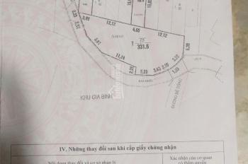 Cần bán gấp lô đất giá rẻ, Khu 7, Phường Bãi Cháy, TP. Hạ Long, Quảng Ninh