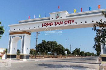 Bán dự án đất nền Long Tân City, Nhơn Trạch, sổ đỏ riêng, mặt tiền đường 25C, LH 0988 868 839