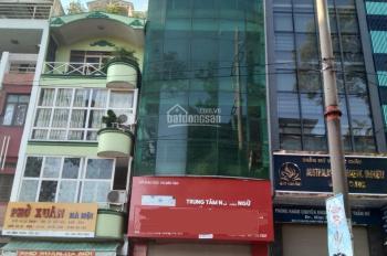 (Tin thật) cho thuê tòa nhà ốp kính đẹp MT Hùng Vương Quận 5 - (6x16m) 11 phòng 8WC, thang máy