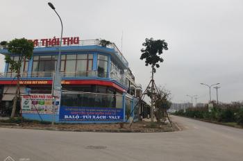 Cần tiền thanh khoản nhanh lô đất làng nghề Kiêu Kỵ, đối diện bãi xe,LH 03866.55555