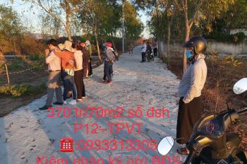 Bán đất ở.ko quy hoạch cho mọi gia đình.đất tọa lạc tại p12. Đường Phước thắng tp Vũng tàu.